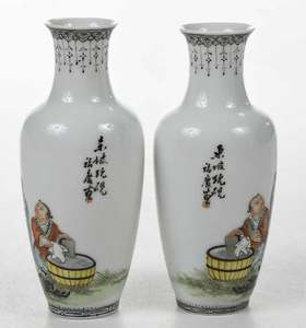 Pair of Porcelain Vases by Zeng Fuqing