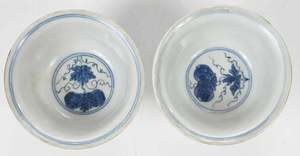Pair 17th Century Blue and White Small Bowls