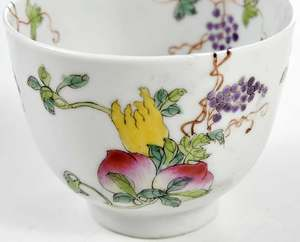 Two Finely Enameled Tea Cups