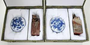 Group of Assorted Chinese Decorative Articles