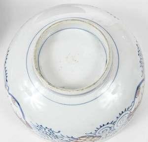 Six Asian Porcelain Gilt Bowls