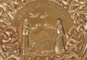 Three Norwegian 22kt./18kt. Gold Dresser Pieces