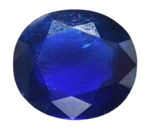 4.59ct. Blue Sapphire