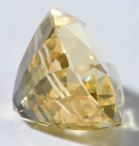 11.66ct. Yellow Sapphire