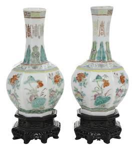Pair of Octagonal Famille Rose Vases