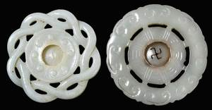 Two Carved Jade Discs