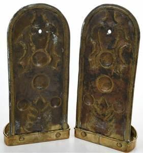 Pair Brass Repoussé Candle Sconces