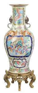 Famille Rose Vase With Geese Handles