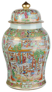 Famille Rose Floor Vase with Lid