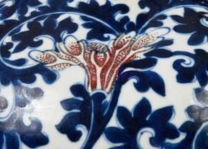 Kangxi Blue and White Vase