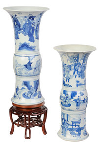 Two Gu Form Blue and White Vases