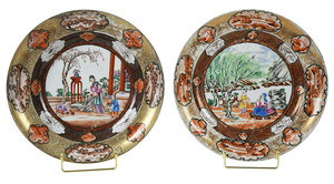 Two Rockefeller Pattern Chinese Export Dishes