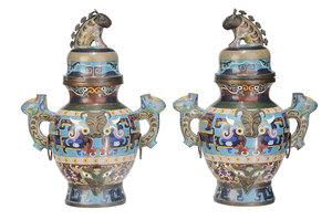 Pair Champlevé Bronze Lidded Urns