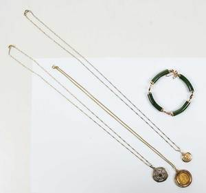 Four Pieces Mostly Gold Jewelry