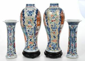 Two Pairs Chinese Export Vases