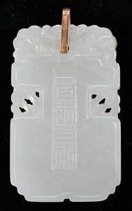 Carved Celadon Jade Plaque