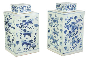 Pair Chinese Square Blue And White Urns