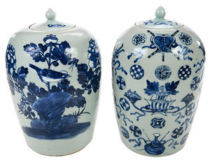 Two Chinese Blue and White Lidded Jars