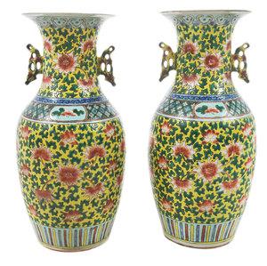 Pair Chinese Famille Verte and Jaune Vases