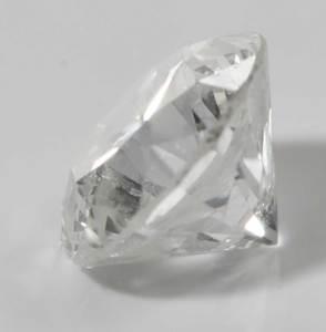 0.69ct. Round Brilliant Diamond