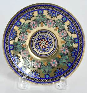 Russian Gilt Silver and Enamel Cup and Saucer