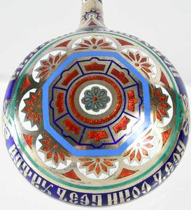 Russian Silver Enamel Spoon