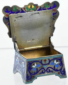 Russian Gilt Silver Plique-à-Jour Salt Cellar