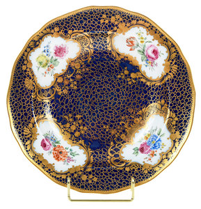 Nicholas I Russian Porcelain Sevres Style Plate