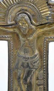 Russian Gilt Silver Reliquary Cross