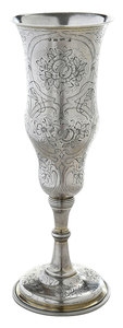 Russian Silver Tall Goblet