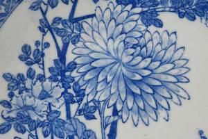 Japanese Blue and White Platter