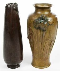 Two Asian Relief Decorated Bronze Vases