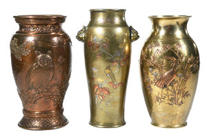 Three Japanese Mixed Metal Baluster Vases