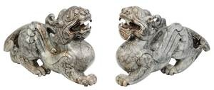 Large Pair Marble Chimera or Bixie