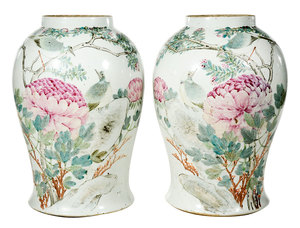 Pair Of Chinese Porcelain Jars With Peonies