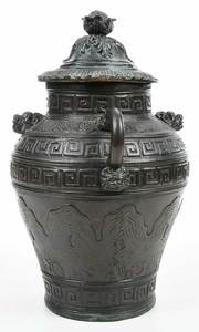 Chinese Bronze Relief Decorated Jar