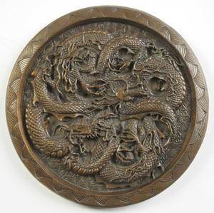 Chinese Cast Bronze Dragon Plaque