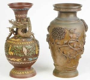 Two Asian Bronze Decorated Vases