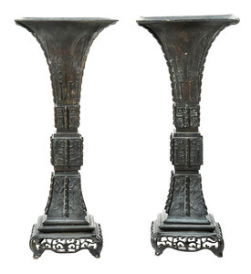 Pair Square Bronze Gu-Form Vases