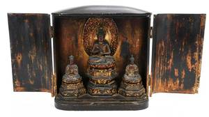 Asian Lacquered and Gilt Wood Traveling Alter