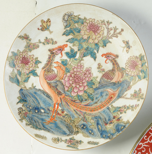Three Asian Monumental Porcelain Chargers