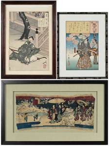 Three Framed Japanese Woodblocks