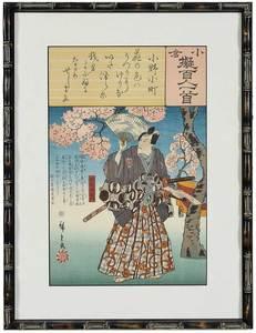 Three Framed Japanese Woodblocks