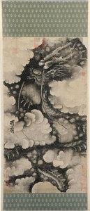 Ming Dynasty Scroll Painting of Rain Dragon