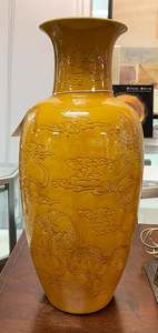 Chinese Incised Imperial Yellow Vase