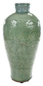 Chinese Celadon Mei Ping Vase
