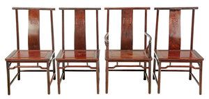 Set of Four Chinese Carved Hardwood Side Chairs