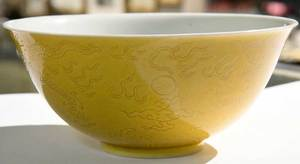 Chinese Yellow Bowl with Walking Dragons