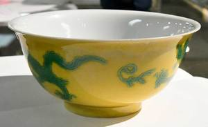 Chinese Yellow and Green Dragon Bowl