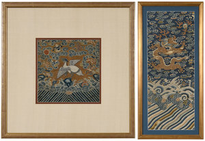Two Framed Chinese Silk Panels